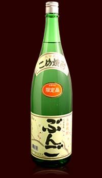 ぶんご原酒 41度 1800ml