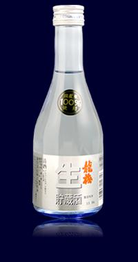 生貯蔵酒冷酒 300ml