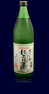 にごり酒 900ml