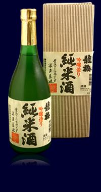 龍梅 吟醸造り純米酒 720ml