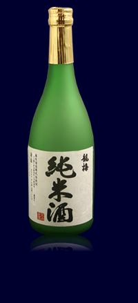 龍梅純米酒 720ml